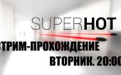 [ Запись ] Стрим-прохождение SUPERHOT