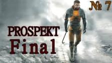 Прохождение игры PROSPEKT 60 [FPS] — Глава 7 [ФИНАЛ]