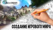 UNITY / Поиск на StopGame.ru