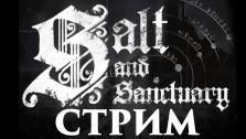 Стрим по игре Salt and Sanctuary