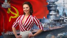 Обновление 0.5.4. Советские крейсеры в игре!
