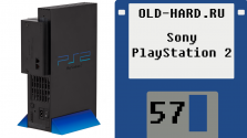 Sony PlayStation 2 (Old-Hard №57)