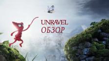 Видеообзор UNRAVEL
