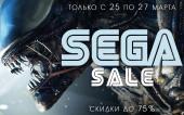Shop.buka.ru объявляет о большой распродаже SEGA SALE!