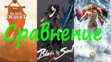 5 причин почему стоит играть в Blade & Soul