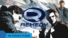 История Remedy Entertainment