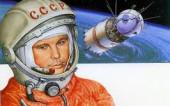 К 55 летию первого полёта человека в космос