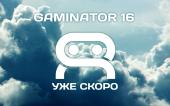 Конкурс разработки игр Gaminator 16