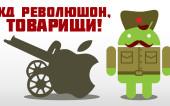 «Петька и Василий Иванович спасают галактику» появился на iOS и Android