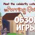 Обзор игры The Purring Quest.