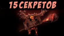 Dark Souls 3 ► 15 Интересных Фактов