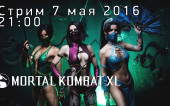 [Стрим] Mortal Kombat XL: Суббота, 7 мая, 21:00