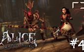 [ЗАПИСЬ] Alice: Madness Returns — Эффект красной таблетки