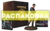 Распаковка коллекционного издания Uncharted 4: A Thief's End