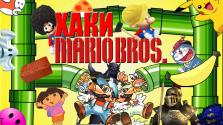 ХАКИ #8: Mario Bros.