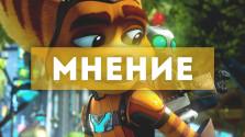 Обзор игры Ratchet & Clank!