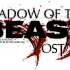 Shadow of the Beast 1989 OST