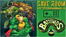 игромузыка — battletoads