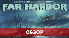 fallout 4: far harbor — лучшее, что есть в игре