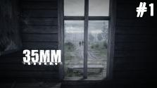 35ММ — НОВИНКА! Прогулка по лесу…