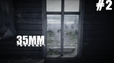 35ММ — НОВИНКА! Бандиты…