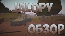 Обзор на игру Jalopy