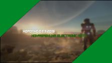 [E3 2016] Electronic Arts