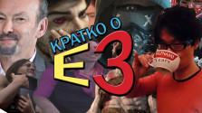Кратко о презентации E3