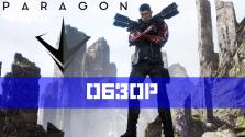 Paragon — Обзор игры | Скучная копия, с потрясающей графикой. (Альфа)