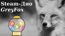 Steam-Дно: GreyFox