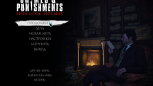 Sherlock Holmes: Crimes & Punishments. Обзор через 2 года