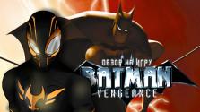 DemonClash — обзор игры Batman Vengeance
