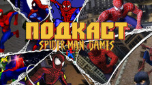 Spider-man Games Подкаст #1