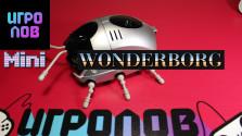 WonderBorg друг для портативки WonderSwan