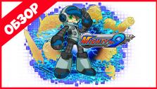 Обзор Mighty No. 9 — Не наследник MegaMen