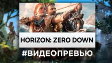 Видеопревью Horizon: Zero Down