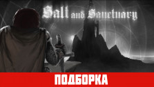 Как Максим Солодилов в Salt and Sanctuary играл…