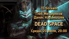 [Запись труднопереводимого стрима] Dead Space (20 июля, 20:00)