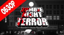 Обзор Zombie Night Terror — Симулятор Властелина Зомби