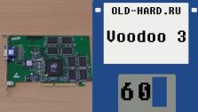 Voodoo 3 (Old-Hard №60)