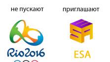 Наши игроки участвуют на ESA 23-29 Июля