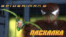 СТЕРВЯТНИК В Spider-man 2 the game для Playstation 2