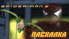 СТЕРВЯТНИК В Spider-man 2 the game для Playstation 2