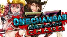 Субботная Onechanbara Z2: Chaos в 20:00 по Москве. С Коксом и прочим полезным (Запись)