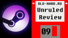 SteamOS (Unruled Review №09)