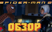 Spider-man 2 the game для Playstation 2 Обзор