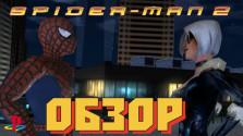 Spider-man 2 the game для Playstation 2 Обзор