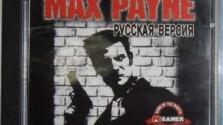 15 лет игре Max Payne. Ностальгия и полностью пройденная игра инсайд.
