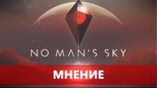 No Man's Sky — как нас всех обманули