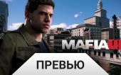 Превью Mafia III (Мафия 3)